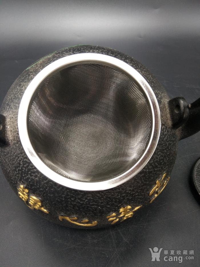 精品铁质煮茶壶图7
