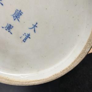清豇豆红长颈瓶