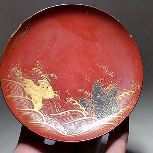 日本 回流 漆器 木胎 手工绘制 描金 连年有余 盘子 工艺精美 绘画