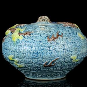 16清素三彩刻瓷海水云龙纹水盂