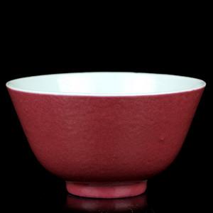 18清胭脂红釉碗