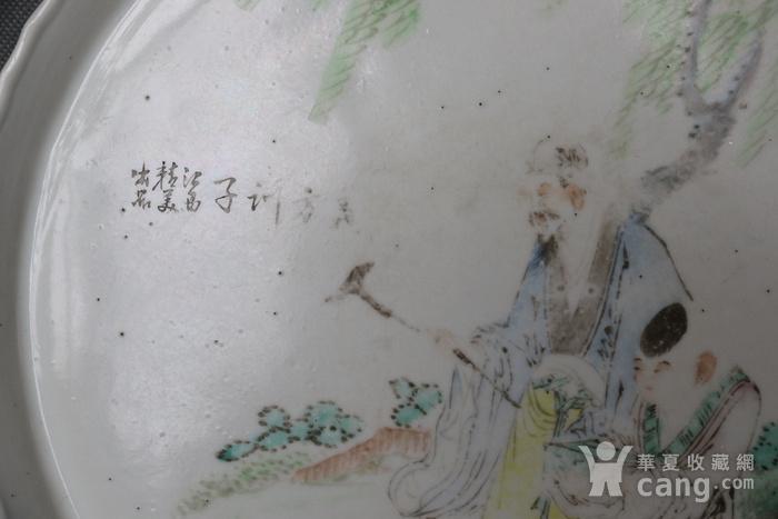 义方训子浅绛彩茶盘图3