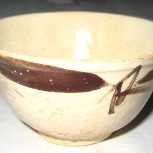 磁州窑小碗
