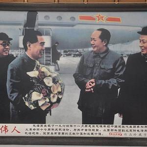 解放后建国瓷厂四大伟人瓷板镜框