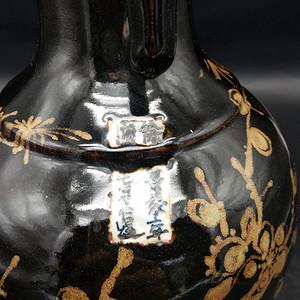 乌金釉象耳瓶