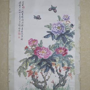 浙派花卉大师原装原裱作品