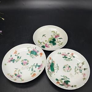 清粉彩盘 三个