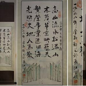 张新之作品,长江三峡图