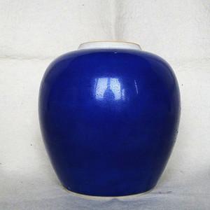 康熙 蓝釉大罐