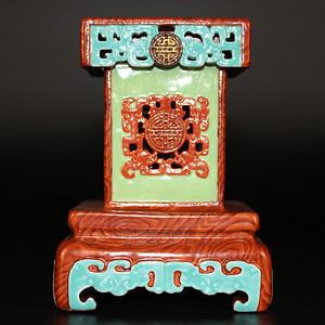 欧亚回流仿木纹釉镶玉房型笔筒  注:全瓷制