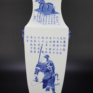 欧亚回流青花人物故事纹狮耳四方瓶