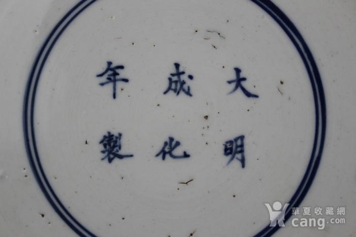 欧亚回流青花寿纹凤尾尊图10
