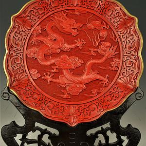 欧美回流   创汇时期铜胎雕漆龙纹大盘