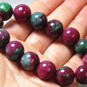 回流 斯里兰卡 红绿宝石 圆珠手串