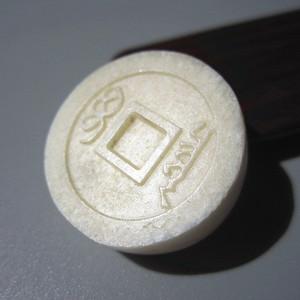 珍贵 白秋厥 手工雕刻 老包浆 笑纹漂亮 钱币 25x8mm