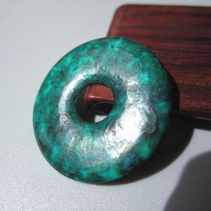 清 老包浆虬  大开门 满脑 平安扣 直径24.5mm