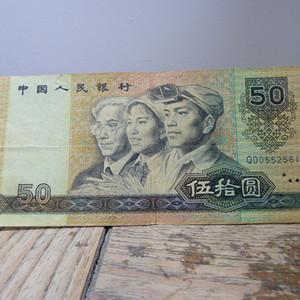 90 50当今热门钱币