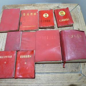 红色收藏 语录诗集10本