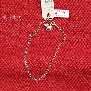 欧洲 银手链c69 825