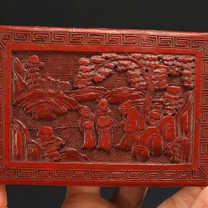 清代剔红漆器 人物故事四方盒