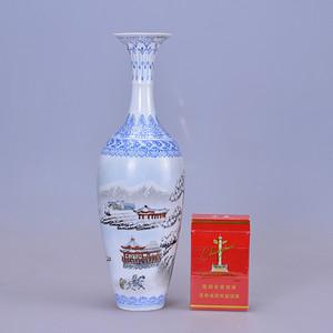 景德镇款 蛋壳胎山水瓶