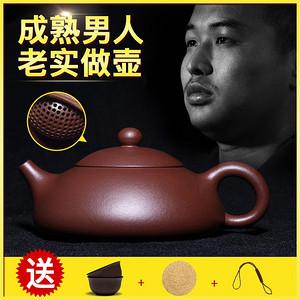 紫砂壶  东坡石瓢壶