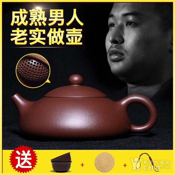 紫砂壶  东坡石瓢壶图1