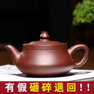 紫砂壶  佛缘壶
