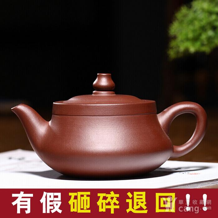 紫砂壶  佛缘壶图1