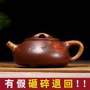 紫砂壶 绞泥牡丹石瓢