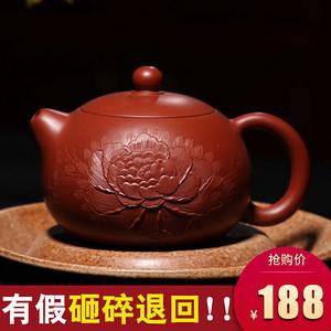 紫砂壶  牡丹西施壶