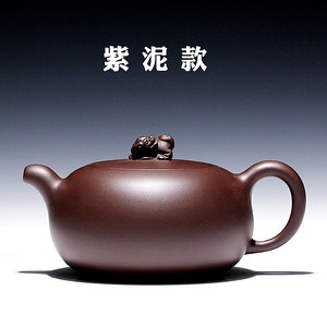紫砂壶 远望壶