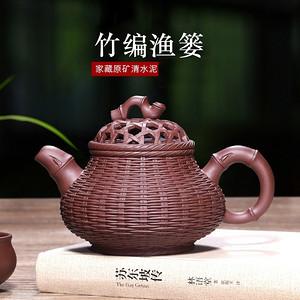 紫砂壶 底槽清泥竹编渔篓壶
