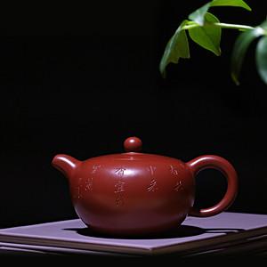 紫砂壶 圆珠壶