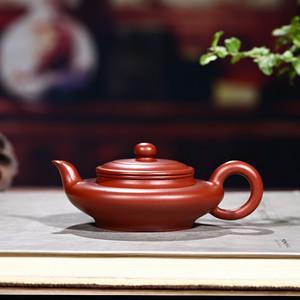 紫砂壶 龙扁壶