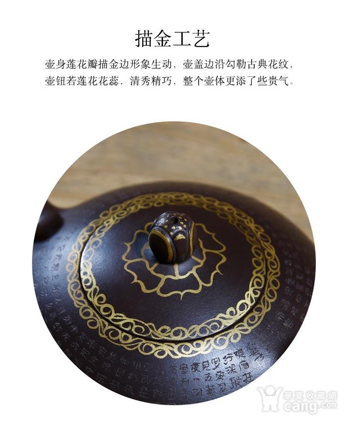 紫砂壶 描金禅莲壶图10