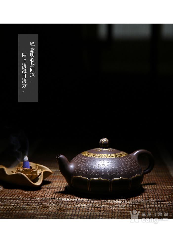 紫砂壶 描金禅莲壶图11
