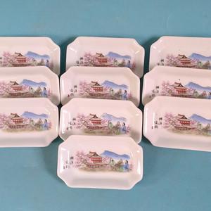 金牌 10个 桃园逸趣 长方形碟