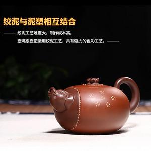 紫砂壶 福猪壶