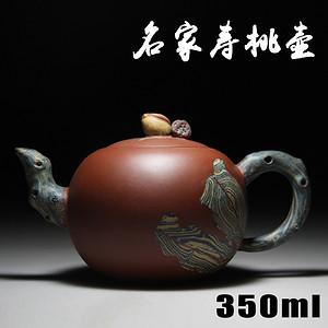 紫砂壶 名家寿桃壶