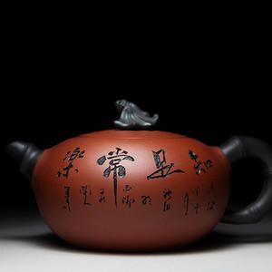 紫砂壶 祝福壶