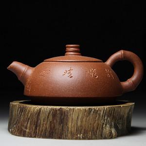 紫砂壶 竹节半月壶