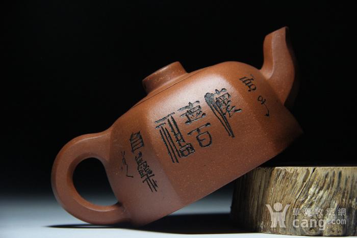 紫砂壶 六方君子壶图7