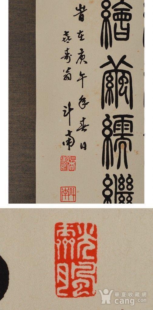 河野斗南,书法图4