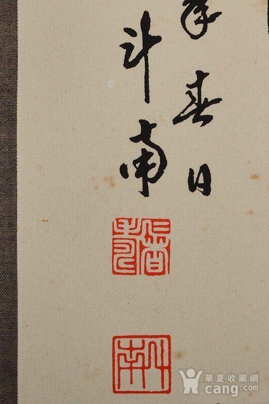 河野斗南,书法图5