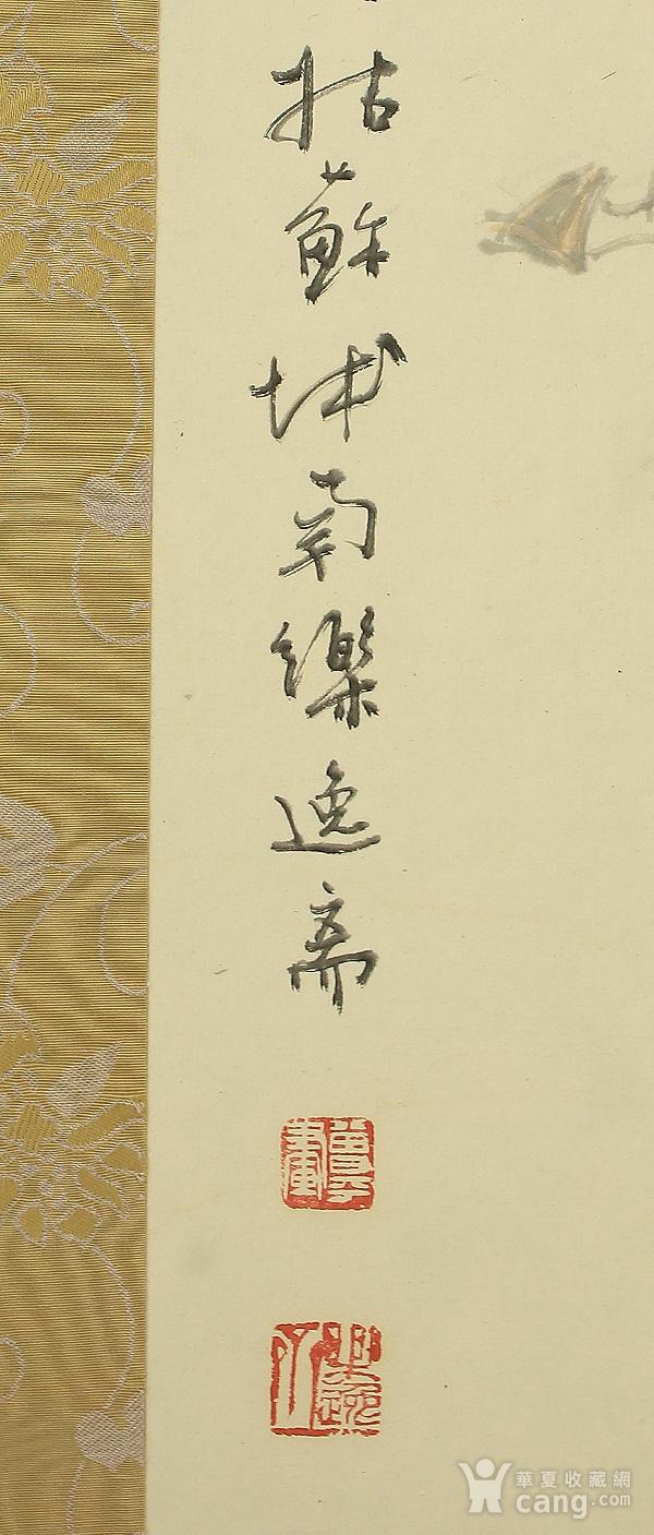 顾曾平,唐人马球图图4