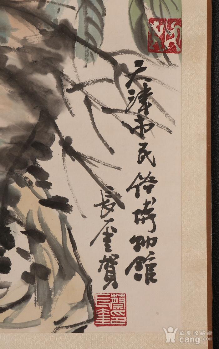 压轴,蔡长奎,作品图3