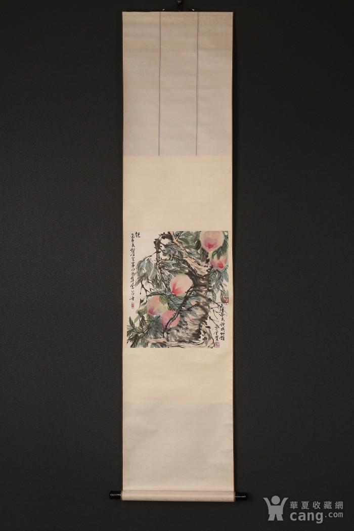 压轴,蔡长奎,作品图5