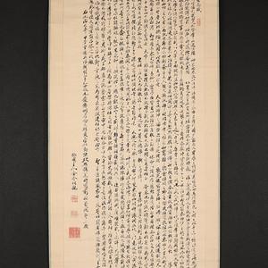 金本摩斎,书法
