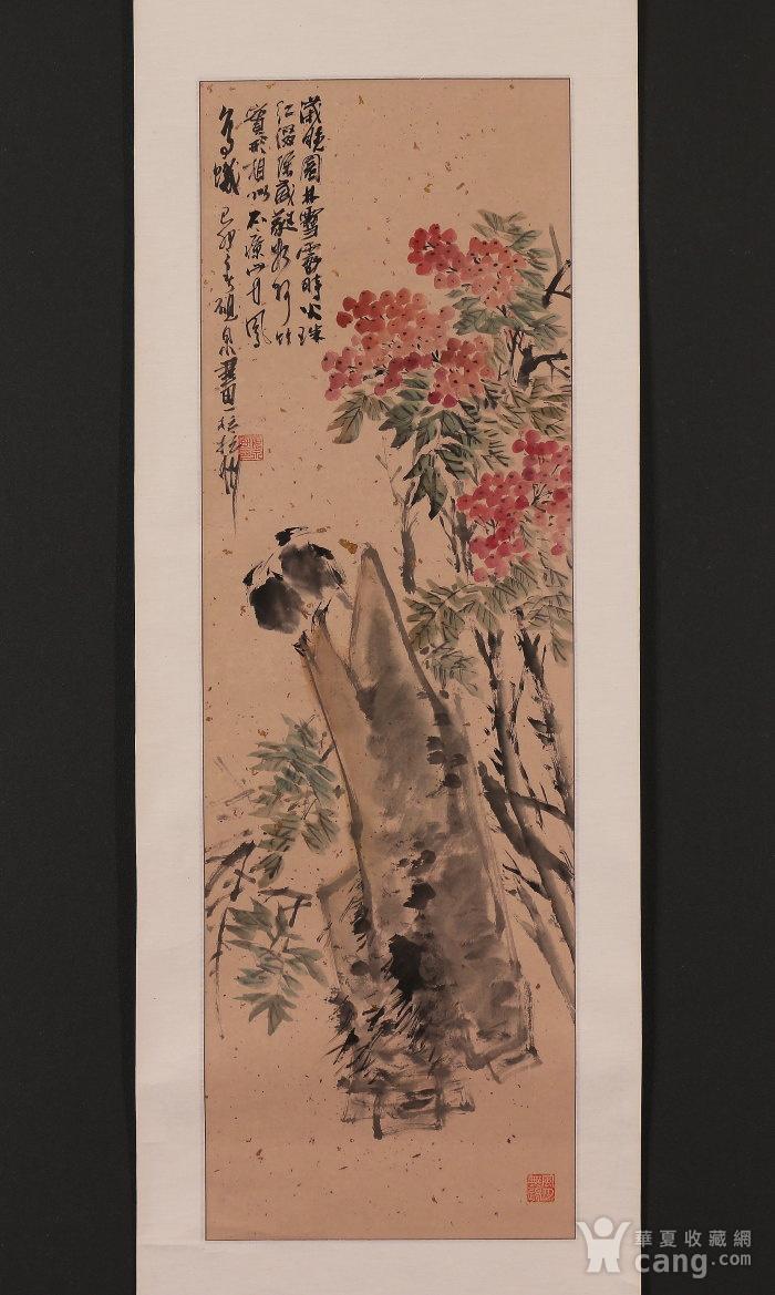 砚泉,花鸟图1